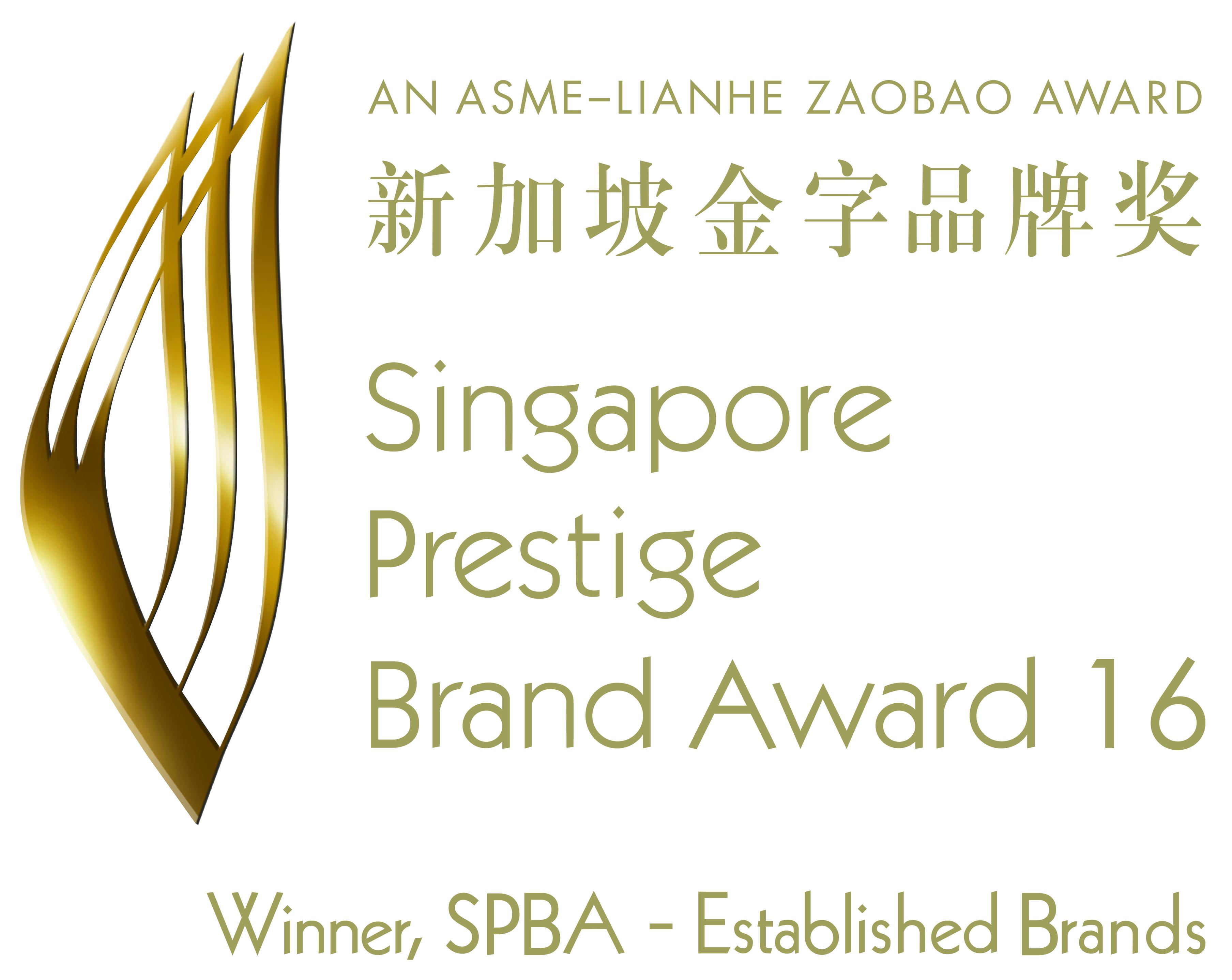 Winner - Established Brands_Gold